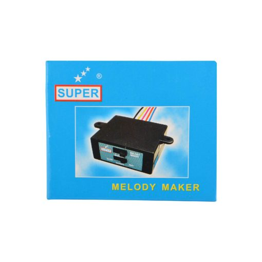Super 1202 5-Wire Electric Horn (12V)