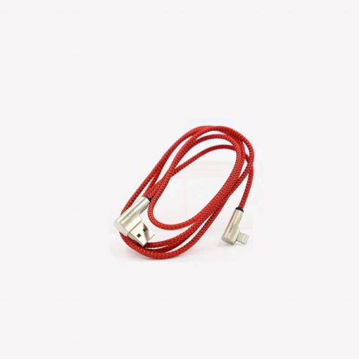 Geomex Iphone Chager Cable 1.2M long